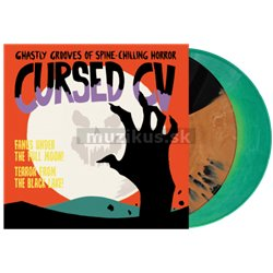 Serato CURSED 1 limited vinyl (SERATO)