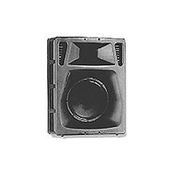 Electro-Voice Biplex M